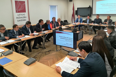 LALRG hosts the study visit of representatives of local governments and state administration from Kyrgyzstan