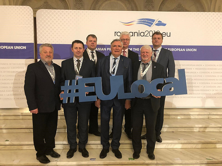 "Adopted Bucharest Declaration ""Building the EU from the ground up with our regions and cities"""