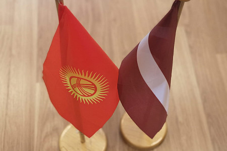 Promotion of municipal and government cooperation and improvement of public administration in Kyrgyzstan